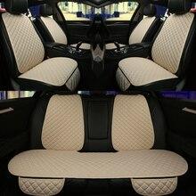 Чехлы для автомобильных сидений на 5 мест, универсальные Защитные чехлы для большинства автомобилей со спинкой, автомобильные коврики для автомобильных сидений
