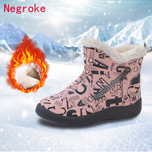 Популярные зимние ботинки; Женские плюшевые теплые ботильоны;