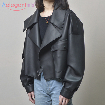 Aelegantmis Black Short Loose Pu Leather Jacket Autumn Winter Soft Faux Leather Jacket Street Casual Outwear Ladies Biker Jacket