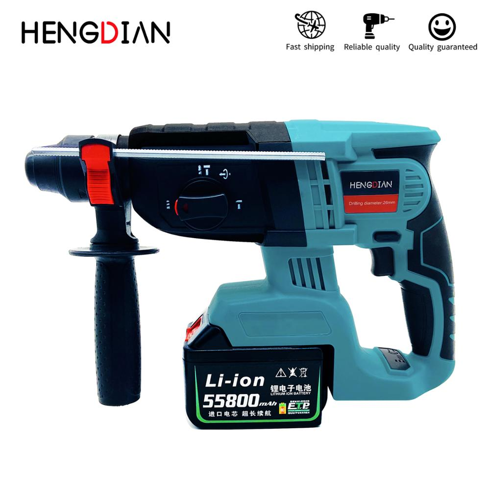 Multi-function Cordless Electric Hammer Drill HD-DC SDS Plus Chuck System Impact Drill For Drilling Rotary Hammer Concrete Wood