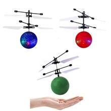 Инфракрасная индукция drone flying flash СВЕТОДИОДНЫЙ осветительный