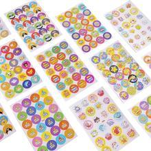 10 шт./лот Мультяшные наклейки с пузырьками Детская награда наклейка мать учитель хвала этикетка награда наклейка s игрушки для детей
