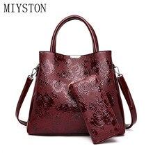 Fashion Women Shoulder Bag 2Pcs/set Bags For 2019 Luxury Handbag Over The Tote Bolsa Feminina