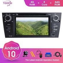 TOOPAI z systemem Android 10 dla BMW E90 E91 Touring E92 Coupe E93 cabrio M3 2005-2012 radio samochodowe nawigacja multimedialna gps odtwarzacz tanie tanio Jeden Din 4X45W System operacyjny Android 10 0 Dvd-r rw Dvd-ram Video cd Jpeg high quality material 1024*600 Bluetooth Wbudowany gps