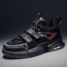 Zapatos informales de moda para Hombre, Zapatillas masculinas de tendencia aire libre, zapatos planos de ocio, 2019