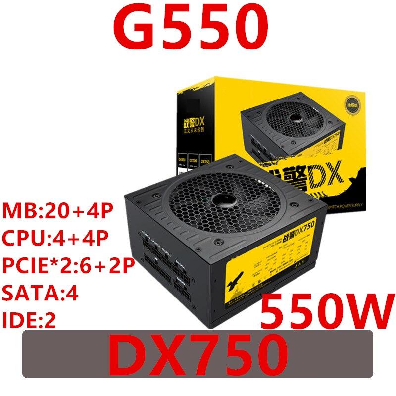 New PSU For Aigo Brand DX750 ATX Full Module Mute Temperature Control Power Supply Rated 550W Peak 750W Power Supply G550