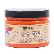 250g Orange Water-based Woodwork Paint Water-proof & Mildew-proof Lacquer for Wood,Fabric,Paper,Canvas,Hand-painted