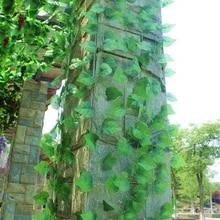 230 см зеленые шелковые искусственные свисающие листьев плюща растения лоза листья 1 шт. diy для домашнее украшение ванной комнаты сад вечерни...