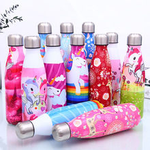Stainless steel thermos creative colorful portable outdoor car glass High temperature resistance