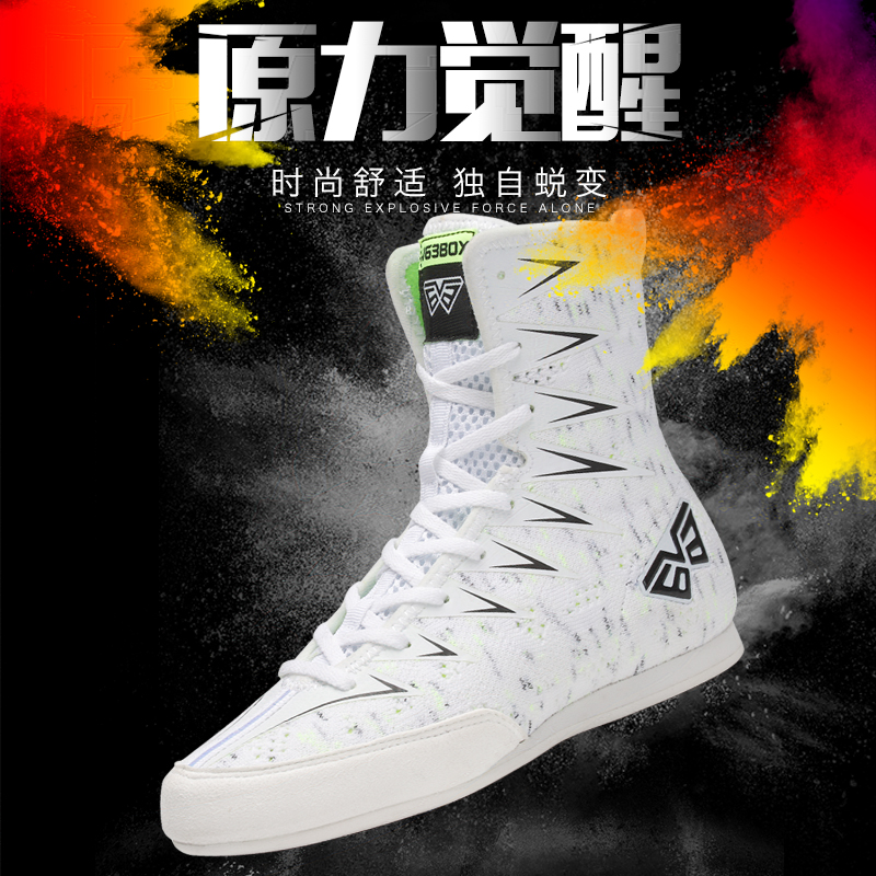 for Freestyle Wrestling ,Sports Shoes