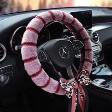 Authentic Soft Lazy rabbit  Car Stretch-on Steering Wheel Cover / hair braid on the steering-Wheel Protector