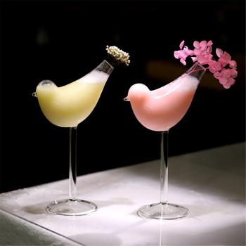 Czara lampka do wina nieregularny koktajl szklany wzór z ptakami lampka do wina naczynia kuchenne lampka do czerwonego wina lampka do wina butelka wina kryształ na imprezę tanie i dobre opinie CN (pochodzenie) ROUND Szkło Przezroczysty Na stanie Goblet Wine Glass support Irregular Cocktail Glass Bird Design Kitchen Utensils