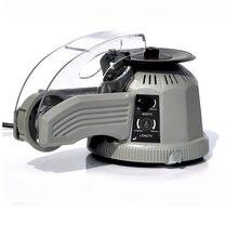 Автоматический диспенсер для лент электронный карусель двигатель