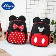 Disney Mickey mouse kindergarten school bag children cartoon backpack boy girl travel handbag Book Shoulder Bag Knapsack