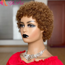 Short Afro Kinky Curly Wig Pixie Cut Wigs Brazilian Remy Hair Afro Puff Human Hair Wigs For Women Full Mahine Made Wigs(China)