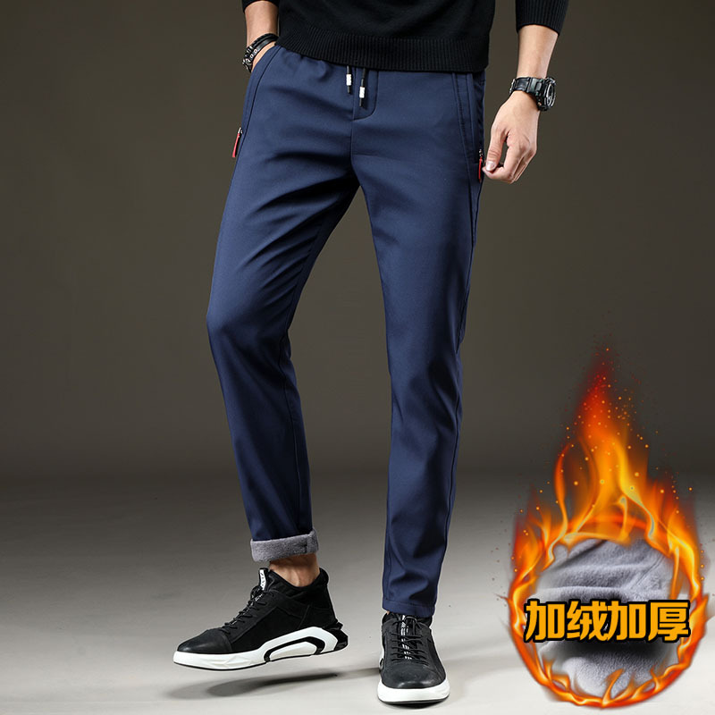 Winter Men's Trousers Plus Velvet Elasticity Elastic Waist With Drawstring Casual Sports Pants Men's Brushed And Thick MEN'S Pan