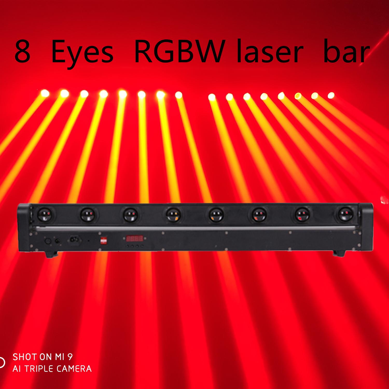 F&G       Rough Beam Single Red Green Eight Eyes Beam Scanning 8 Head 8 Hole Moving Head Laser Laser Lamp KTV Bar Wedding Show