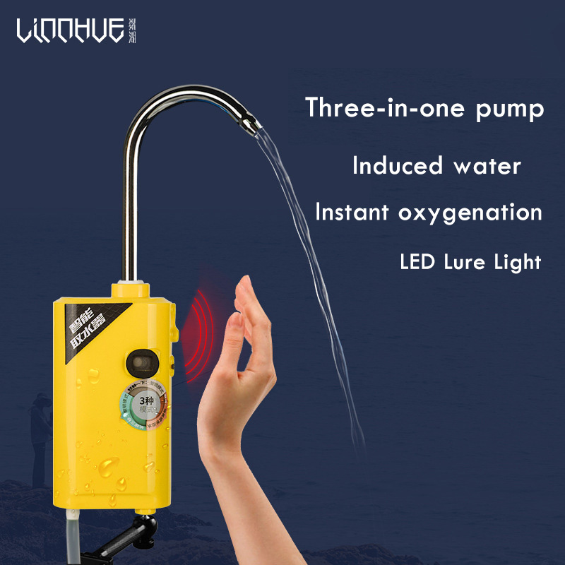 Outdoor Portable Small Three-In-One Induction Charging Pumping Oxygen Pump Fishing Oxygenation Oxygen Pump 4 Colors Fishing Tool