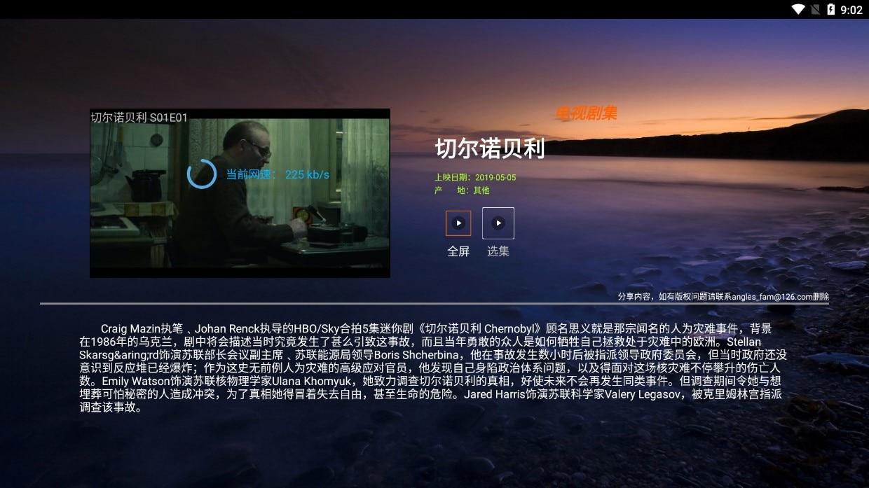 云影在线tv下载
