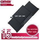 QMSI 7.6v 54.4Wh New...