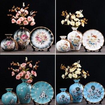 3Pcs/Set European Ceramic Vase Dried Flowers Flower Arrangement Wobble Plate Living Room Entrance Ornaments Home Decorations