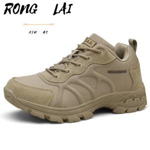 RONGLAI men's outdoor sports h