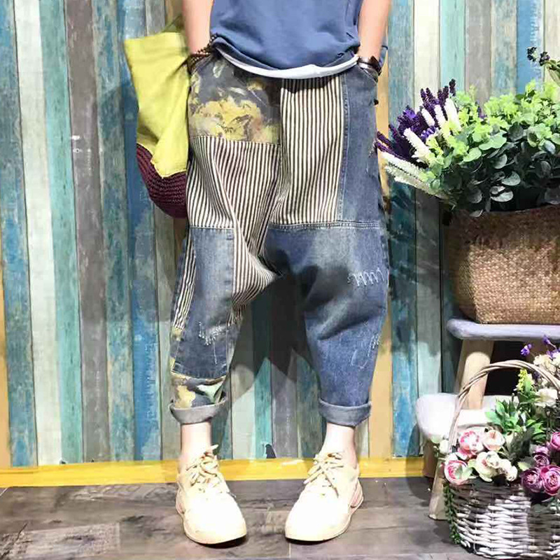 Women Denim Splice Harem Pants Baggy Boyfriend Style Long Trousers Drop Crotch