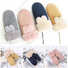 Модные Утепленные зимние перчатки для женщин и девочек, зимние варежки из плюша и хлопка, милые теплые перчатки с пальцами