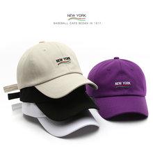 Sleckton модная бейсбольная кепка для мужчин и женщин осенняя