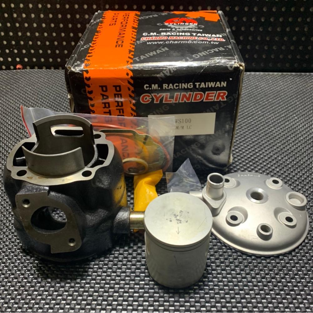 bws100 kit de cilindro 56mm 125cc pecas de ajuste de pistao de corrida aumento de refrigeracao