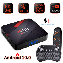 HONGTOP Android TV Box Android 10 4GB 64GB 32GB 6K 3D Video Media Player 2,4G 5GHz Wifi Bluetooth Set-top-box Smart TV Box