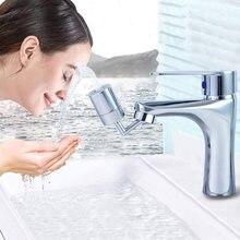 Универсальный фильтр для бассейна кран Ванная комната экономии