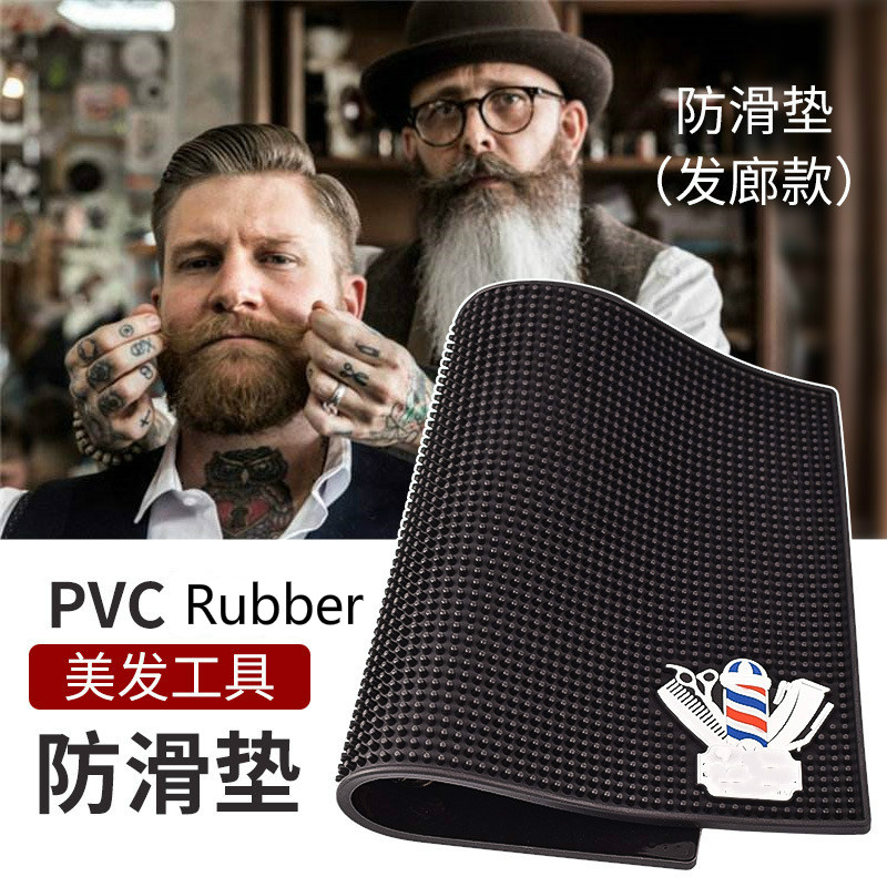 Anti-skid Pad For Barber Tools Barbershop Push-shear Scissores Mat Hair Blow Dryer Combl Clip Display Pad Barbershop Accessories