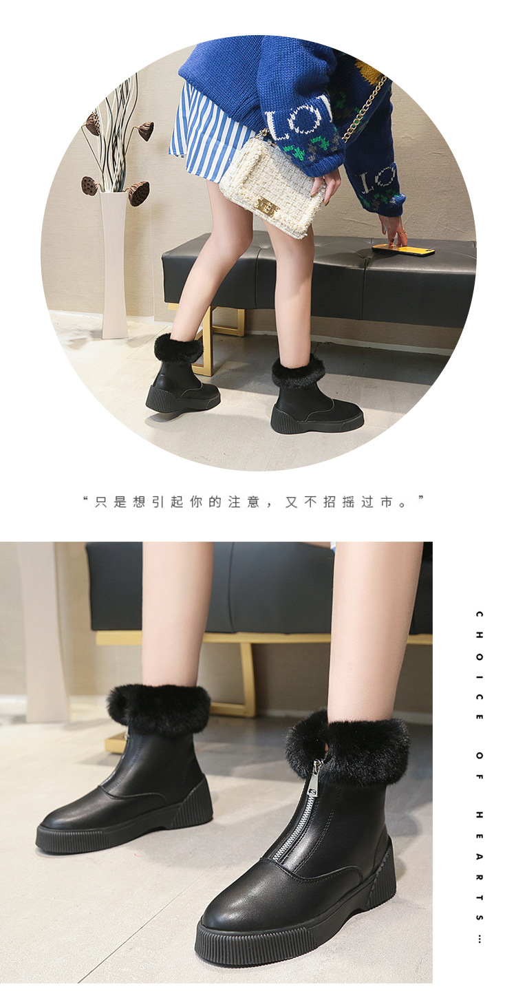 Women Short Ankle Boots Winter Plush Warm Thick Bottom Platform Round Toe Students Leisure Flat Ankle Snow Boots Botas Mujer 44