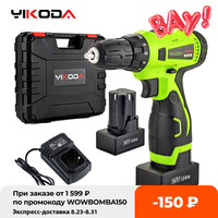 YIKODA-destornillador eléctrico de 25V, Taladro Inalámbrico con batería de litio de doble velocidad, herramientas recargables para el hogar