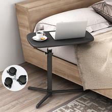 Removable Adjustable Laptop Desk Solid Wood Lazy Computer Laptop Table With Small Desk Board For Bed Bedside Sofa Laptop Table