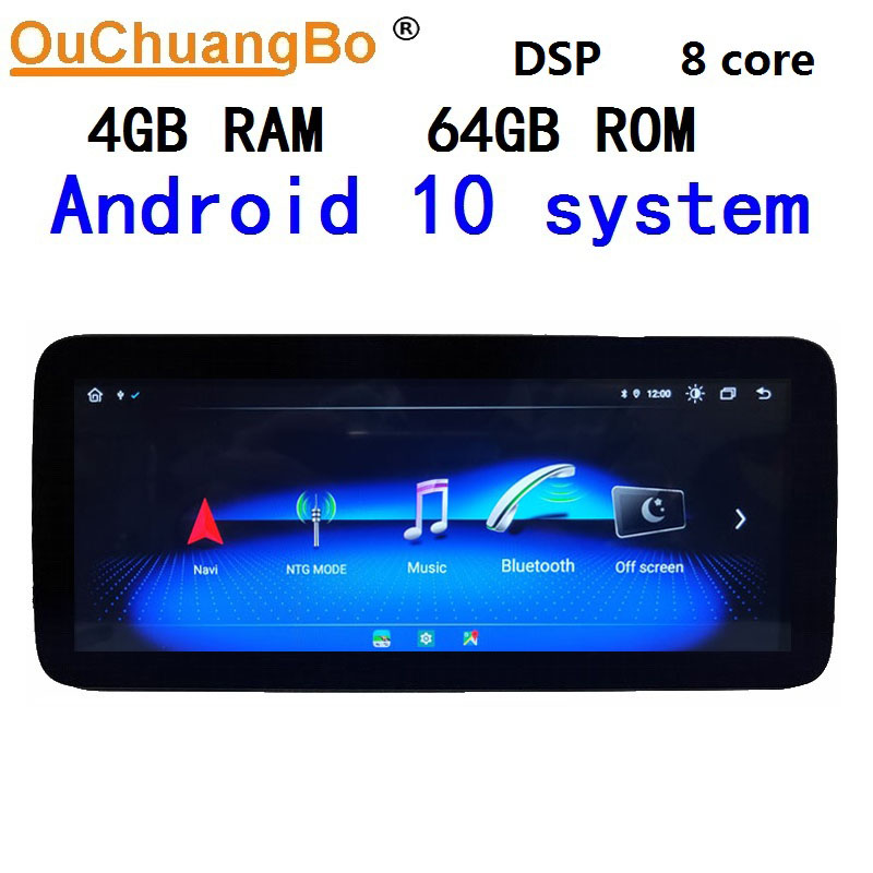 Ouchuangbo <font><b>Android</b></font> 10 <font><b>RHD</b></font> S204 gps radio recorder for Benz C class 230 300 <font><b>W204</b></font> 2011-2014 with 4+64GB 1920*720 Right driving image