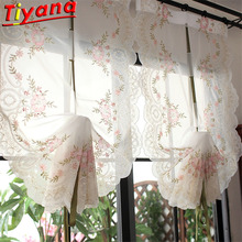 Pink Embroidered Lace Long Curtains for Bay Window Japanese Style Garden Elegant Flower Long Window Drapes WH131#30