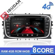 Isudar H53 Android 2 Din Autoradio dla forda/Focus/Mondeo/S MAX/C MAX/Galaxy samochodowy odtwarzacz multimedialny GPS 8 rdzeń RAM 4G 64GB DSP DVR