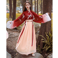 Red Hanfu Traditional Chinese Dress Women Classical Dance Costume Qing Dynasty Costume Chinese Folk Dance Fairy Dress SL1228