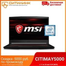 Ноутбук MSI GF63 Thin 9SCSR-1028XRU 15.6