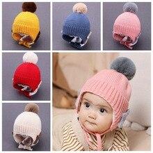 Детская зимняя шапка, новая модная шапка для маленьких девочек и мальчиков с принтом звезды, зимняя теплая вязаная шапочка, теплая детская шапка