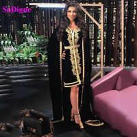 Vestido de noche argelino de sirena, traje de terciopelo de manga larga, apliques de encaje, caftán marroquí, vestidos de graduación, vestido Formal musulmán para fiesta
