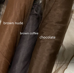 Image 5 - Kahverengi çıplak kahve ışık çıplak cilt çıplak koyu çıplak süper yumuşak ince örgü tül doku kumaş 160cm genişlik 4 metre/grup