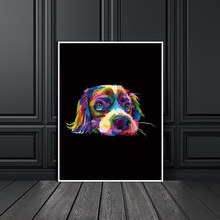 Modern Abstract Animal Canvas Wall Art Dog Pictures for Living Room Home Decor Painting Print Posters men abstract animal print tee