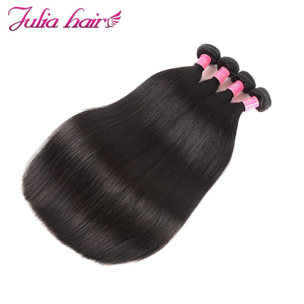 Ali Julia Hair Brazilian Straight Human Hair Bundles Remy 8 Inches to 30 Inches 1PC 3PCS 4PCS 100% Human Hair Weave Extensions (15)