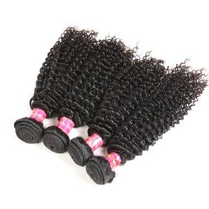 Image 2 - 3Pcs הרבה ברזילאי קינקי מתולתל שיער מארג חבילות 100% לא מעובד שיער טבעי 24 26 28 אינץ מתולתל כפול נמשך גלם שיער לא מעובד