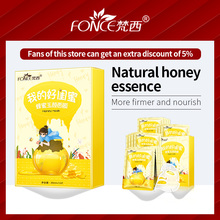Korean Contracting Pore Face Mask Hyaluronic Acid Moisturizing Oil Control Brightening Skin Honey Neutral Facial Mask10 Pieces