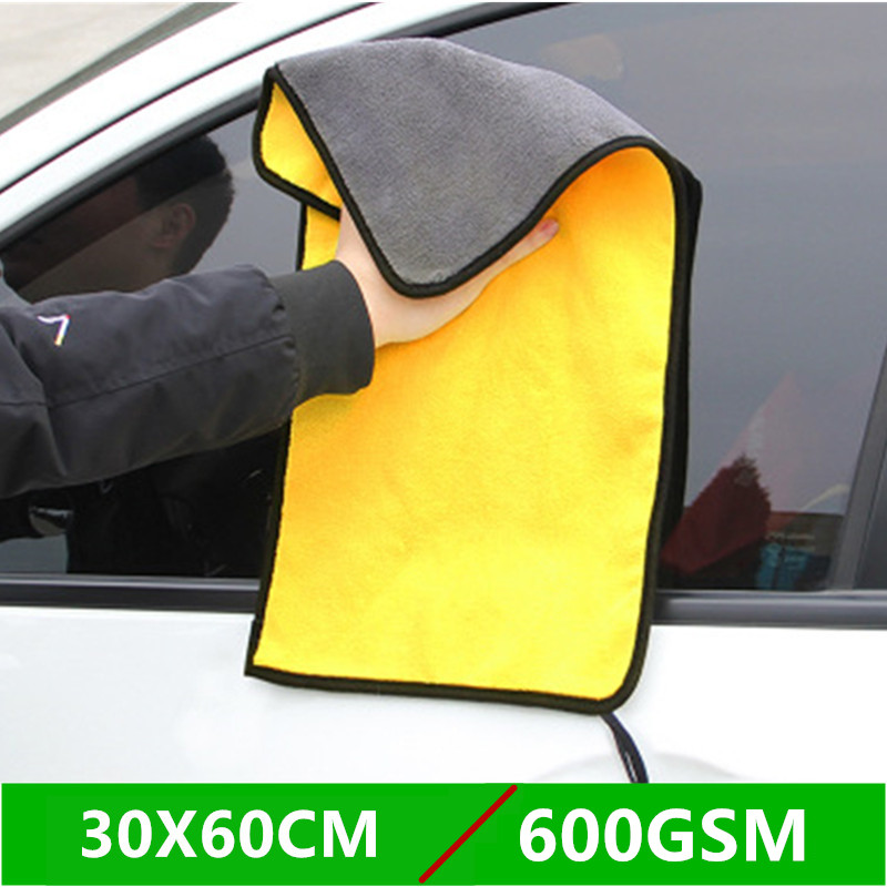 30x30/60CM 600gsm Car Wash Microfiber Towel Car Cleaning Drying Cloth Hemming Car Care Cloth Detailing Car Wash Towel For Toyota