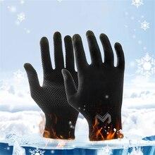 Gants respirants et antidérapants pour écran tactile, protection des mains et des doigts, anti transpiration, pour jeu, cyclisme et conduite